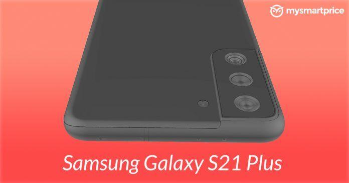Galaxy S21 Plus 1