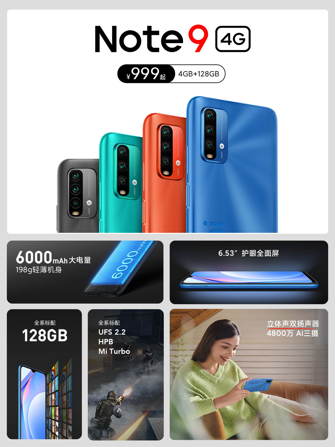 Redmi Note 9 Pro 5g Note 9 5g And Note 9 4g Launched In China Price Specifications