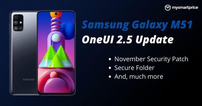 Samsung Galaxy M51 OneUI 2.5 Update
