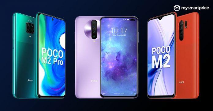 POCO Android 11