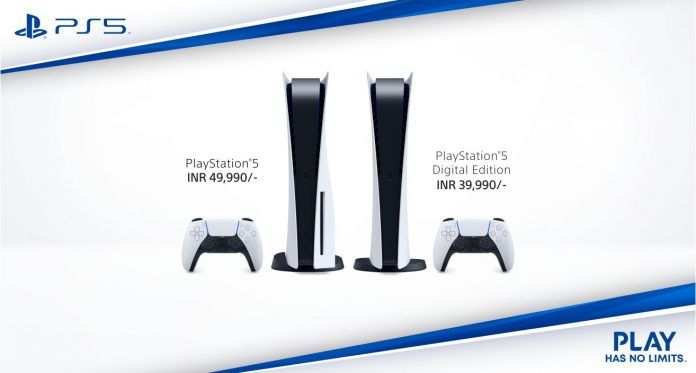 Sony PS5 India pricing