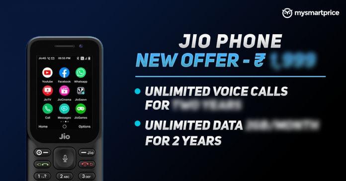 jio phone new