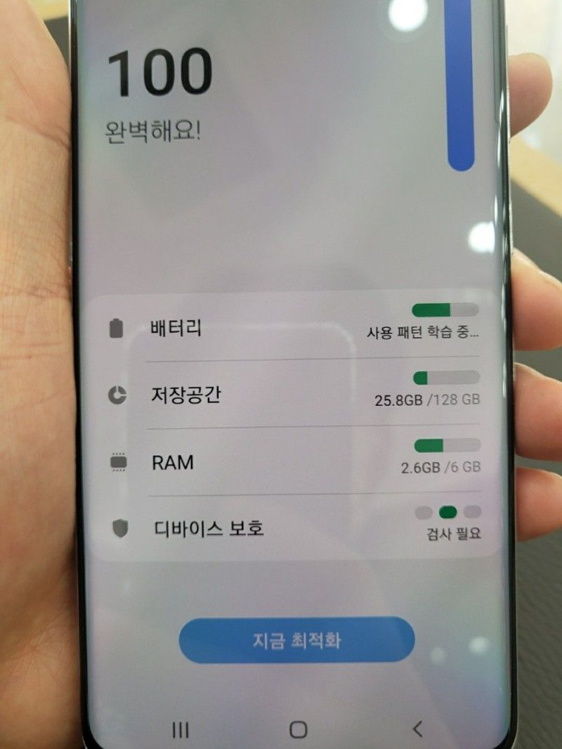 Samsung Galaxy A Quantum 2 Aka Galaxy A82 Full Specs and Live Images  Leaked, Reported to Launch on April 23 - MySmartPrice