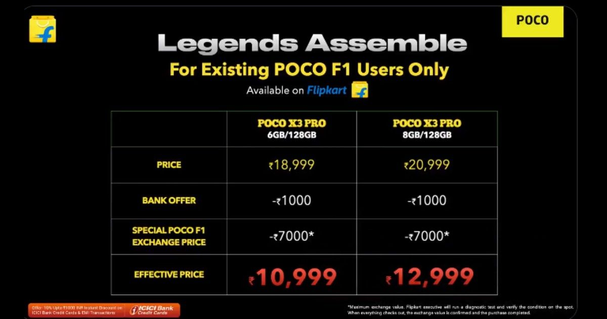 Poco X3 Pro exchange deal with Poco F1