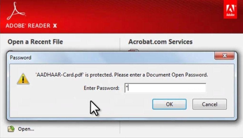 आधार पासवर्ड
