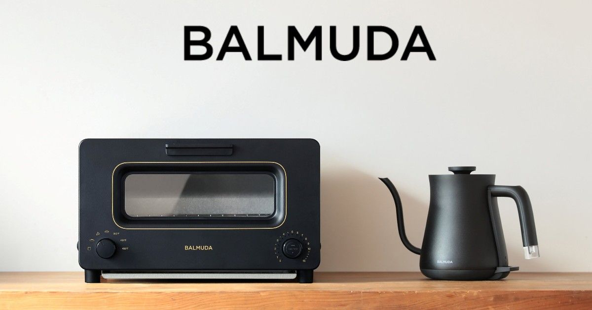 Balmuda premium toaster maker