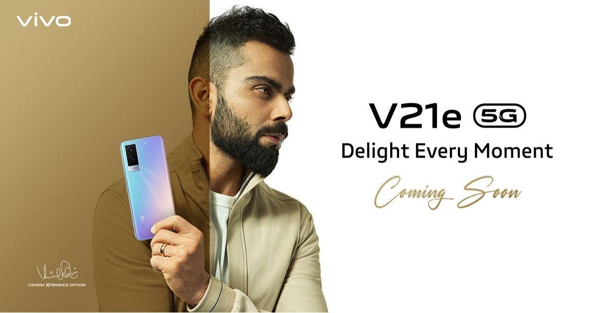 Vivo V21e 5G India Launch