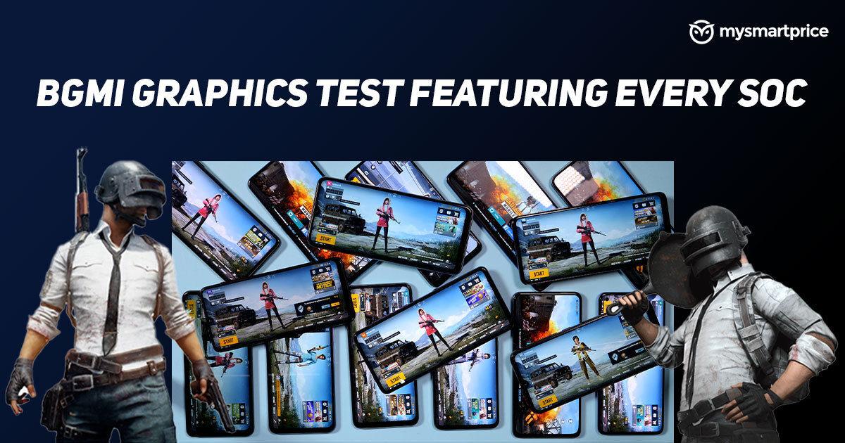 BGMI Graphics test