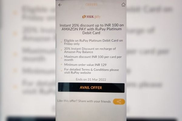 nsdl amazon pay offer