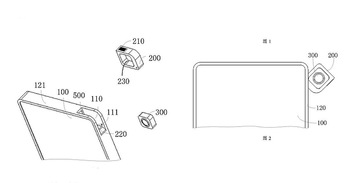 Vivo detachable in display camera module
