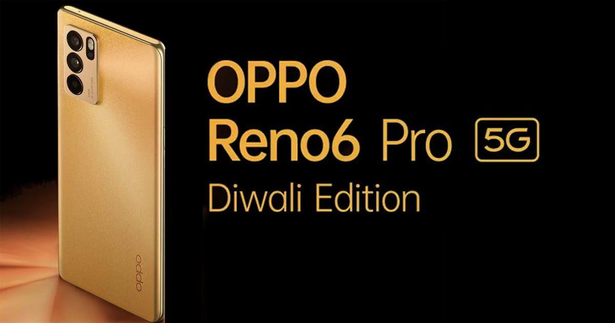 Oppo Reno6 Pro 5G Diwali Edition 27092021