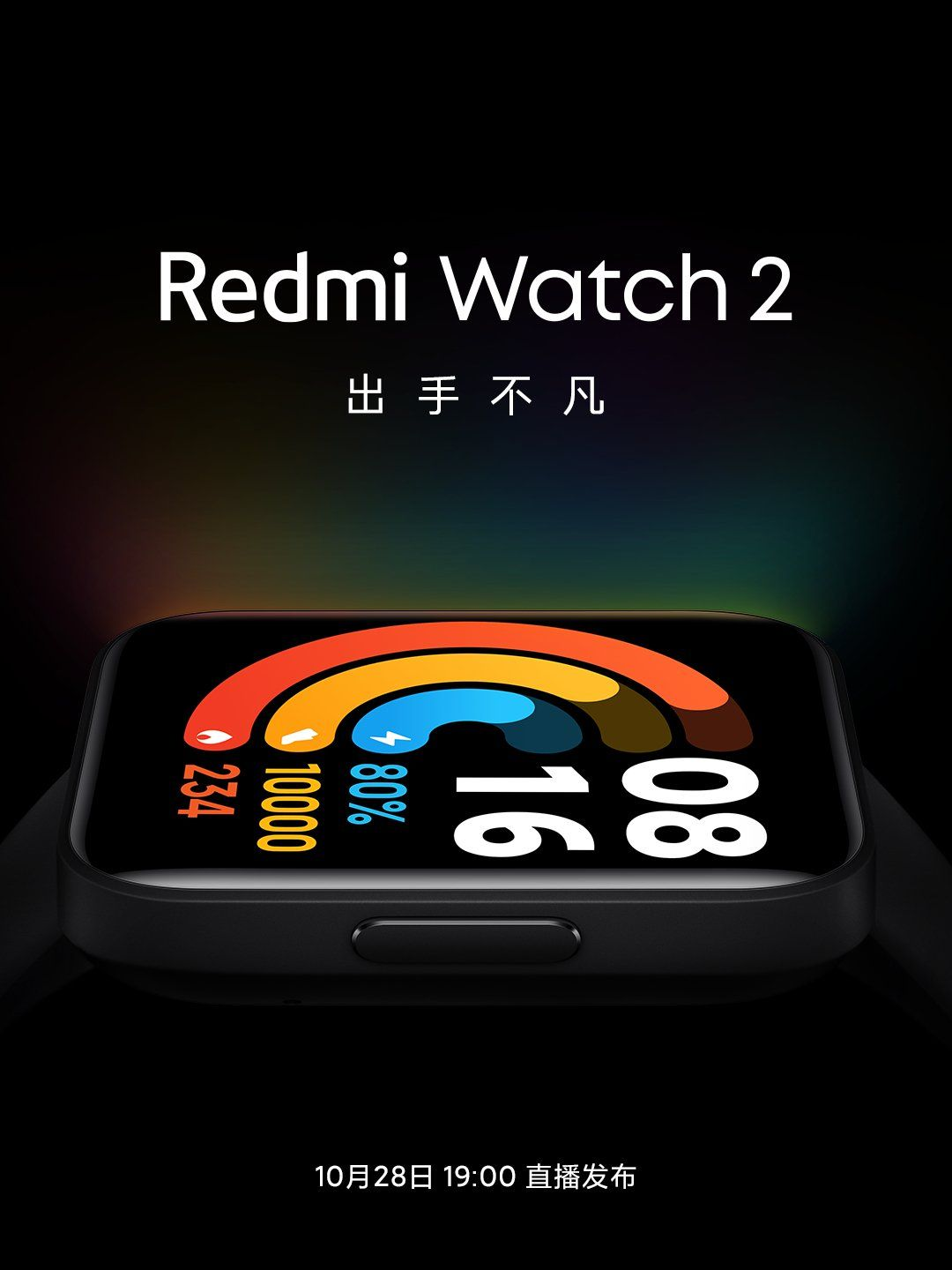 Redmi Watch 2 will be launched on October 28 alongside the Redmi Note 11 series: expected specifications, features