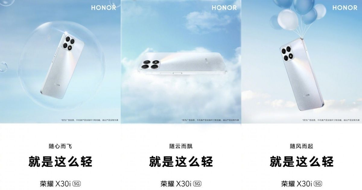 Honor X30i is launching on October 28