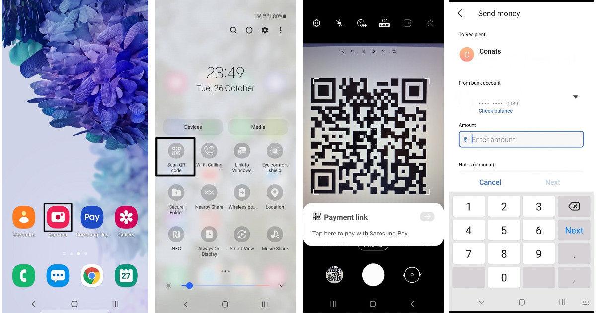 Samsung Scan QR