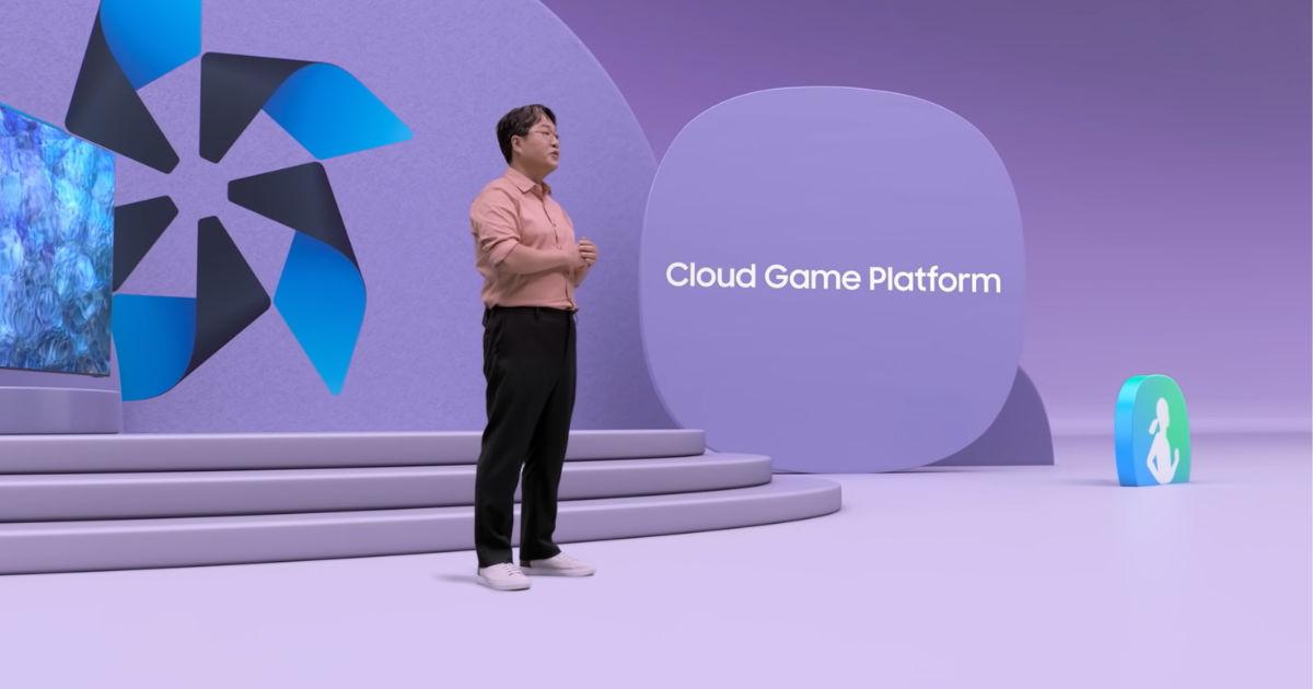 Samsung Cloud Gaming